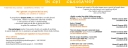 libretto per internet5